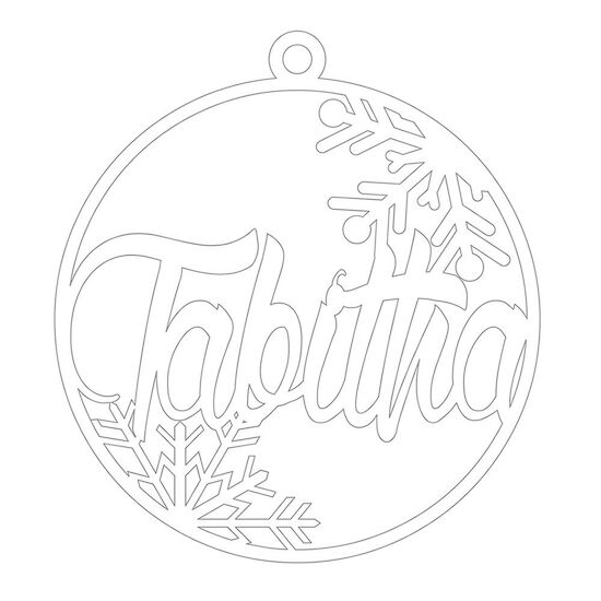 Christmas Ornament - Tabitha